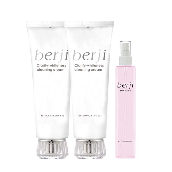 《berji》淨白潔顏霜120ml (兩瓶) + 槴子花柔嫩皙白化妝水135ml