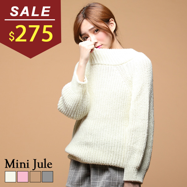 毛衣 一字領素面寬鬆保暖毛線衣 小豬兒 MiNi Jule 【SUE62000957】