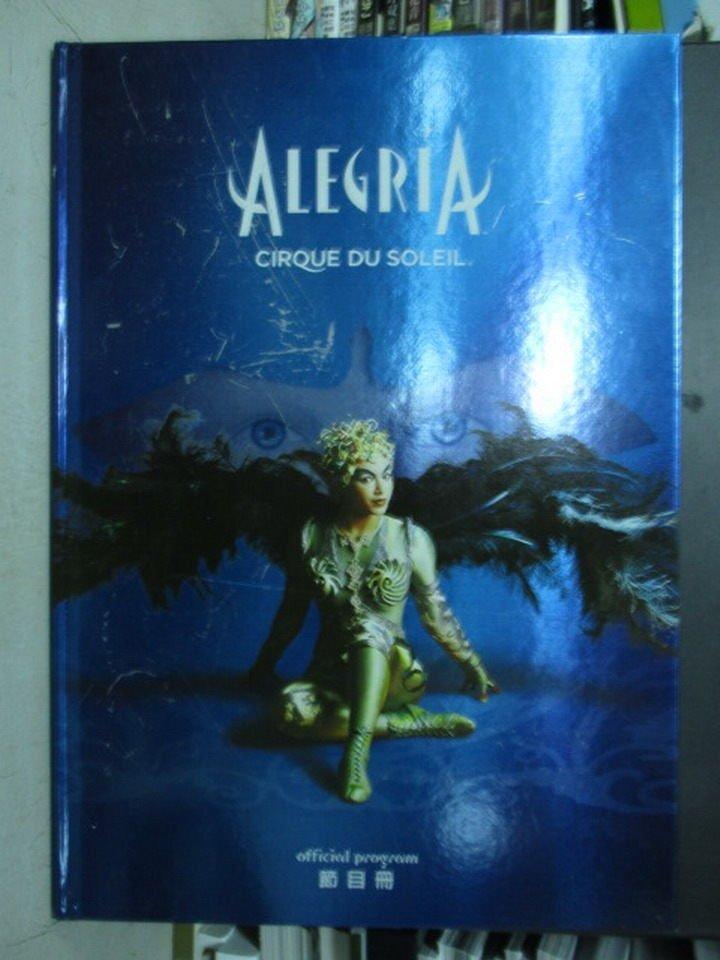 【書寶二手書T7/藝術_XAT】Alegria cirque du Soleil節目冊_2009年_原價500