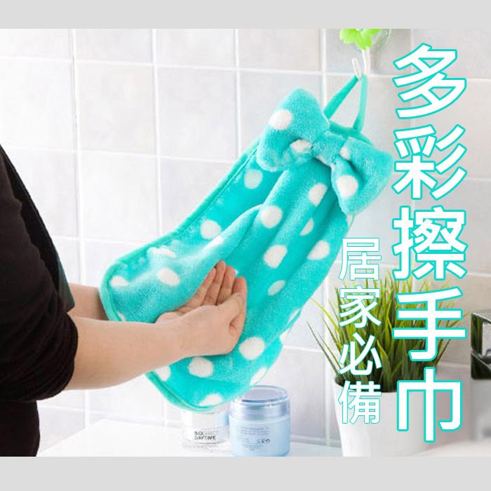 【酷創意】蝴蝶結擦手巾 多用條紋掛式 超柔珊瑚絨擦手毛巾 強吸水不掉毛(隨機) (E272)