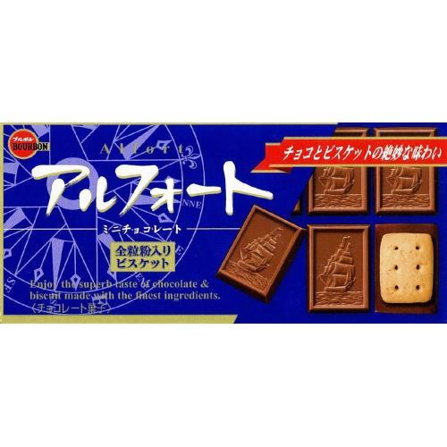 Bourbon北日本帆船巧克力餅乾 (59g) ~經典藍盒~
