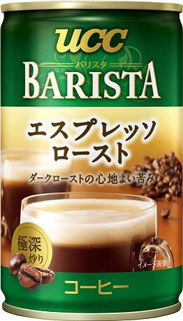 UCC UCC BARISTA咖啡-義式濃縮 155G | UCC BARISTA エスプレッソロースト