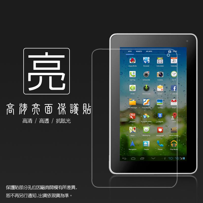 亮面螢幕保護貼 HUAWEI MediaPad 7 Lite HC 7.0 吋 保護貼