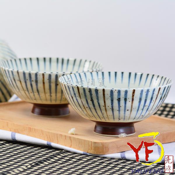 ★堯峰陶瓷★日本美濃燒 大平碗 十草 咖啡 飯碗