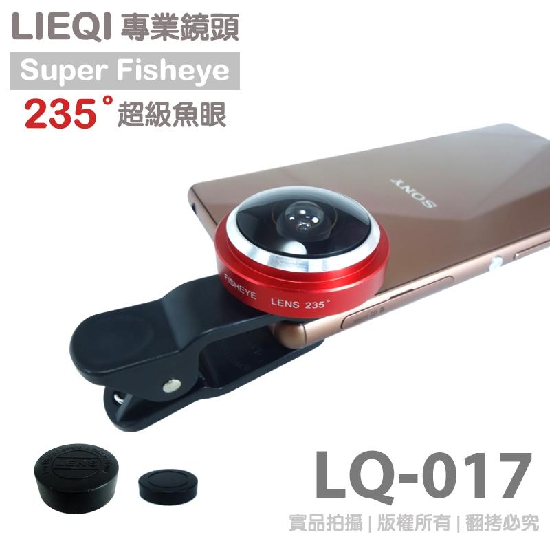 超級魚眼 Lieqi LQ-017 通用型 手機鏡頭/平板/自拍神器/InFocus M550/M350/M530/M518/M810/M2/M330/M510/M511/M210/M320/LG G Flex2/AKA/Spirit/G3/Beat/G Pro2/G Pro/G2/mini/Samsung Galaxy S6/Edge/Edge+/E7/E5/A8/A7/A3/A5/Note 5/4/3/2/N7505/S5/S4/S3