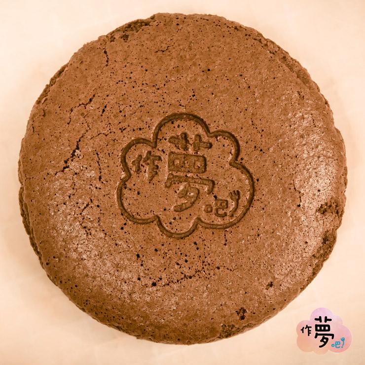 【作夢吧!蛋糕】輕乳酪蛋糕-巧克力6吋:彌月蛋糕生日蛋糕團購慶生下午茶