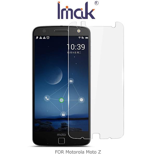 強尼拍賣~IMAK Motorola Moto Z / Z Play 軟性防爆膜 保護貼 保護膜