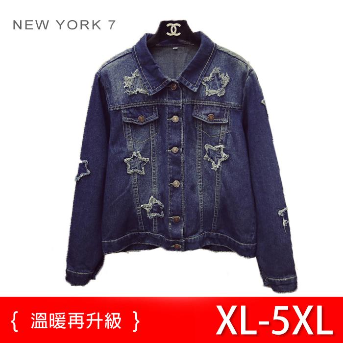 大尺碼 寬鬆牛仔星星外套XL~5XL【紐約七號】LG-253