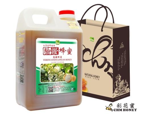 彩花蜜 台灣養蜂協會認證龍眼蜂蜜 (限量) 3000g