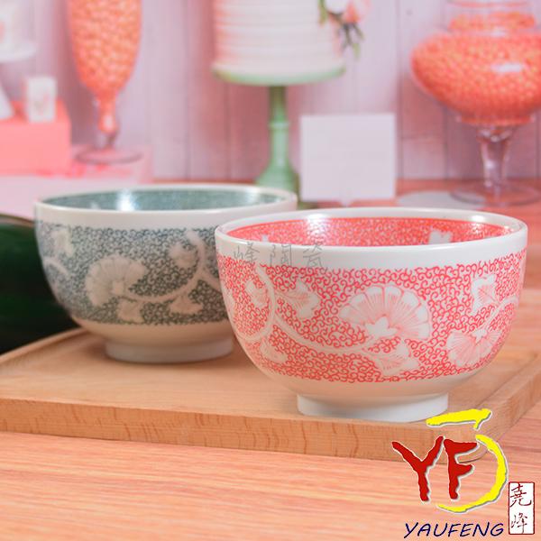 ★堯峰陶瓷★日本製 美濃燒 銀杏小和尚井 碗缽 深缽 麵碗 湯碗