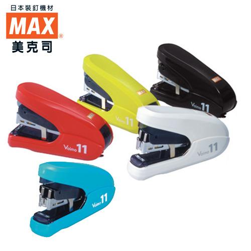 【MAX 美克司】 HD-11FLK 黃 平針釘書機 (11號針)