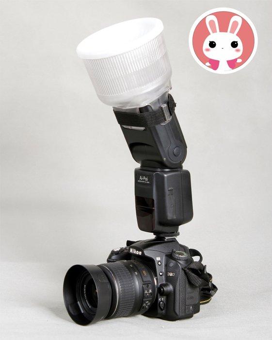 攝彩@霧面款 通用型 碗公柔光罩 Lambency 暖色溫蓋 相容LIGHTSPHERE JASDEN 碗形柔光罩