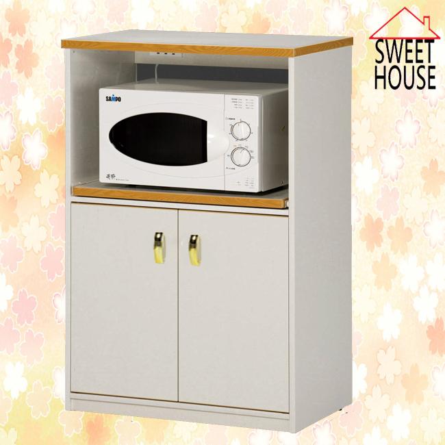 【甜美家】防水防潮防霉2.3尺雙層兩門電器收納櫃(含插座)