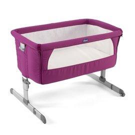 *babygo*Chicco Next 2 Me 多功能移動舒適嬰兒床(紫紅)
