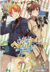 義呆利World★Star 1 Vol.3