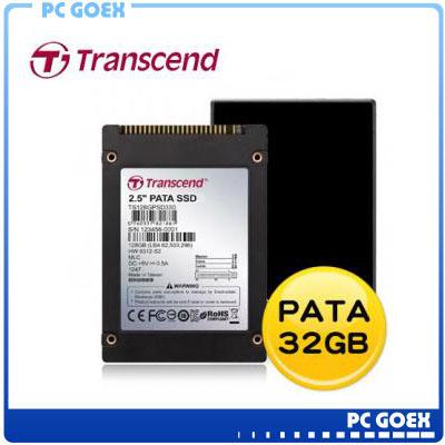 Transcend 創見 PSD330 32GB 2.5吋 PATA 固態硬碟 (IDE)☆pcgoex軒揚☆