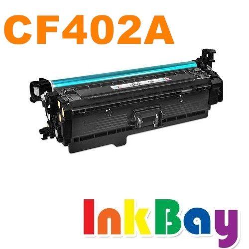 HP CF402A / No.201A 黃色相容碳粉匣【適用】M252dw / M252n / M277dw