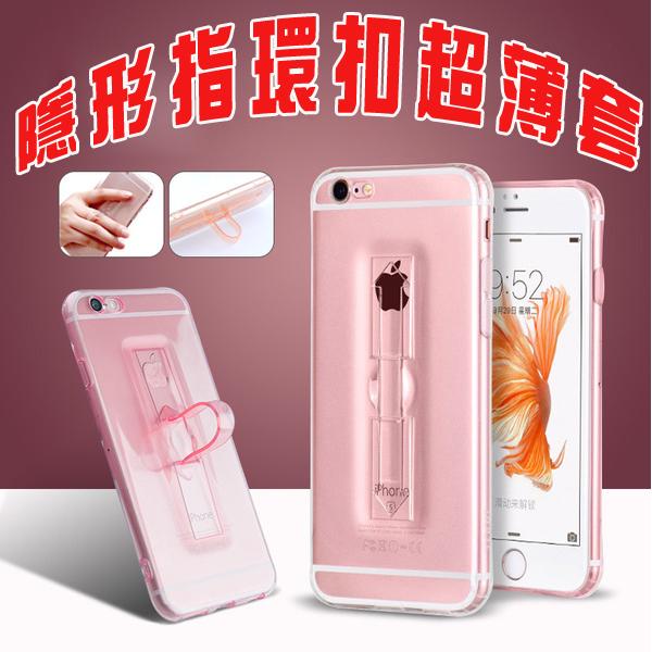 【防摔支架超薄套】Apple iPhone 6 Plus/6S Plus 5.5吋 輕薄保護殼/防護殼手機背蓋/手機軟殼/外殼/抗摔透明殼