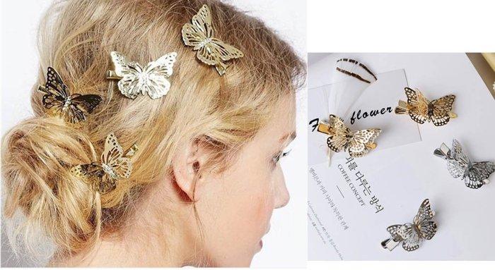 ★草魚妹★H523髮夾小清新金屬立體蝴蝶造型Y字髮夾瀏海夾邊夾鴨嘴夾髮飾頭飾一對2支,售價60元