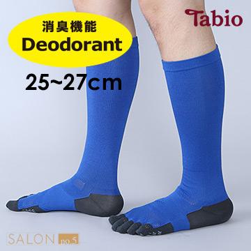 日本靴下屋Tabio 除臭彈力長筒五指襪 (25-27cm) / 路跑必備
