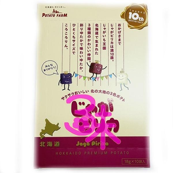 (日本) Calbee 加樂比 薯塊三姊妹 1盒180公克 (18公克*10袋) 特價 380 元 【4901330802240 】還有薯條三兄弟唷!! 賞味期 20160223