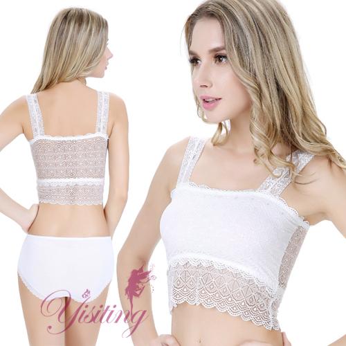 [漫朵拉情趣用品]《Yisiting》高貴時尚蕾絲吊帶裹胸小背心內衣﹝白﹞ NO.532671