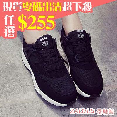 ☼zalulu愛鞋館☼ DE157 現貨 超值舒適大底透氣網布運動鞋-黑/玫紅 36-40 偏小