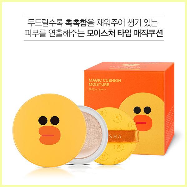 韓國 LINE X MISSHA 輕透裸光保濕氣墊粉餅(莎莉保濕款)(15g*2)【庫奇小舖】