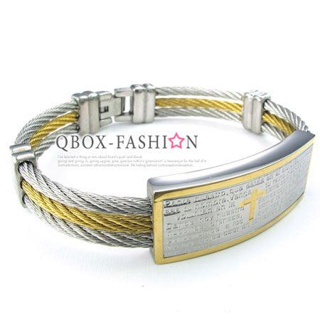《QBOX 》FASHION 飾品【W10024498】精緻個性雙色十字經文盾面鋼絲316L鈦鋼手鍊/手環(金色)