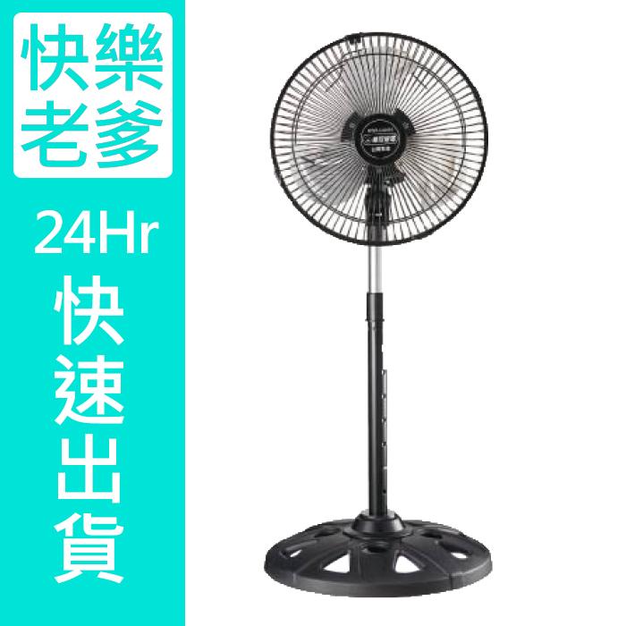 【華冠】MIT台灣製造10吋鋁葉升降立扇/電風扇FT-102