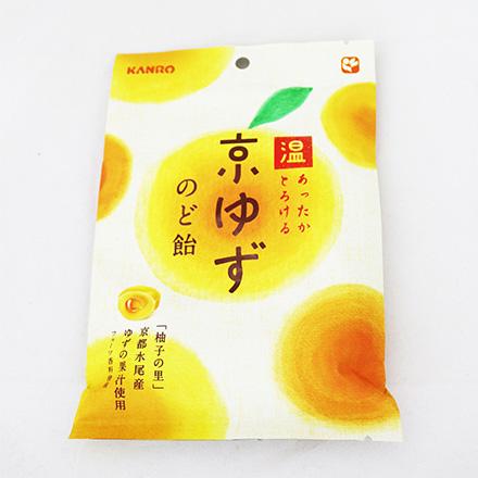[敵富朗超市]KANRO京柚子喉糖(70g)(賞味期限2017.01.31)
