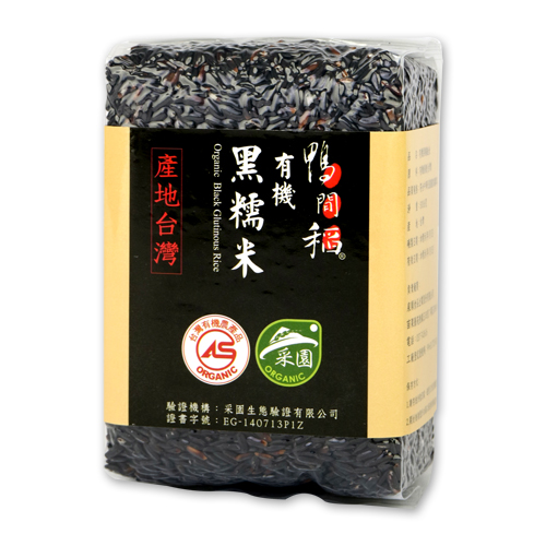 鴨間稻有機黑糯米
