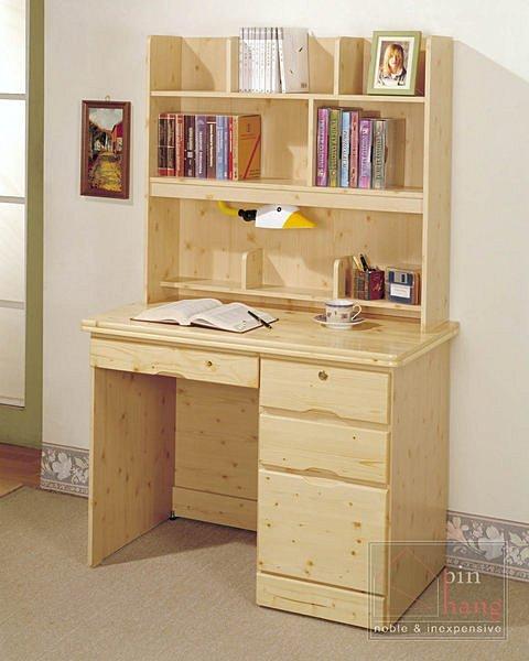 【尚品傢俱】GF-E05 松木半實木3.5尺書桌下座