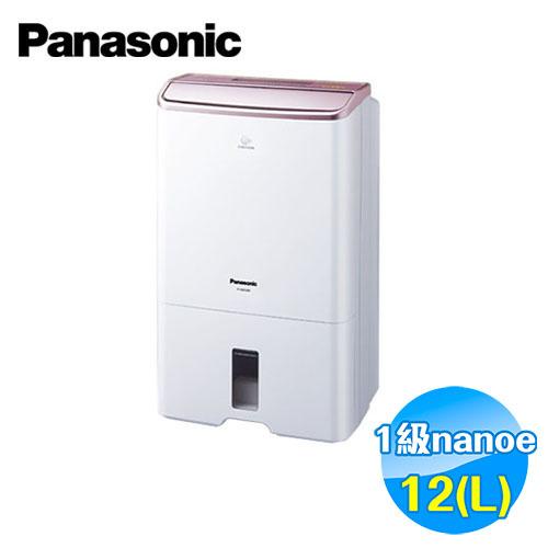 國際 Panasonic 12L nanoe 智慧 清淨 除濕機 F-Y24CXW