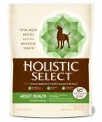 WDJ推薦 鷹格活力滋 Holistic Select 成犬 羊肉低敏除臭 6LB/6磅