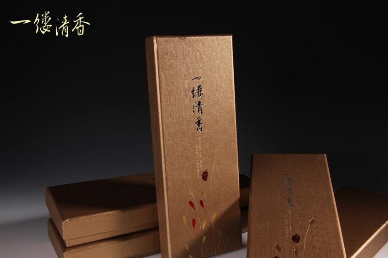 一縷清香 [AT1000.無上頂級肖楠瘤] 台灣香 沉香 檀香 富山 如意  印尼 越南 紅土 奇楠 大樹茶