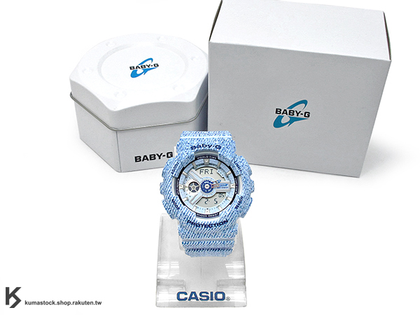 [10%OFF] 2016 最新入荷 43.4mm 錶徑 貼合女性手腕曲線 限定販售 CASIO BABY-G BA-110DC-2A3DR DENIM SERIES 丹寧牛仔系列 淺藍 女孩專用 G-SHOCK !