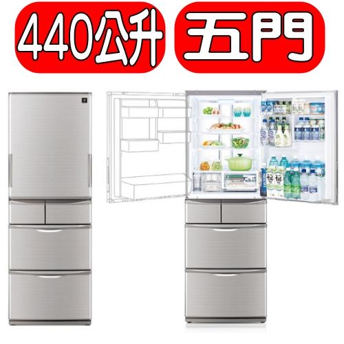《特促可議價》Sharp 夏普【SJ-XW44BT-N】《440公升》日本原裝五門冰箱