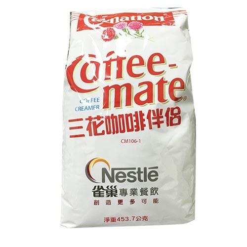 三花奶精,【雀巢】咖啡伴侶奶精(1磅裝)