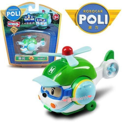 【曙嘻sooth】POLI 波力救援小英雄-合金車系列-赫利/ROBOCAR POLI 波力 救援小英雄/可愛造型