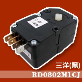 【企鵝寶寶】三洋(黑色)冰箱除霜定時器 RD0802M1CJ