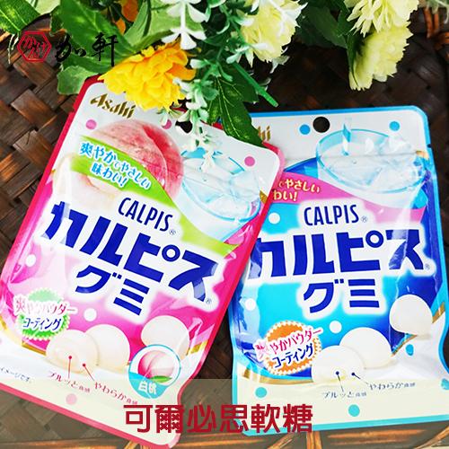 《加軒》日本可爾必思軟糖 原味/水蜜桃口味