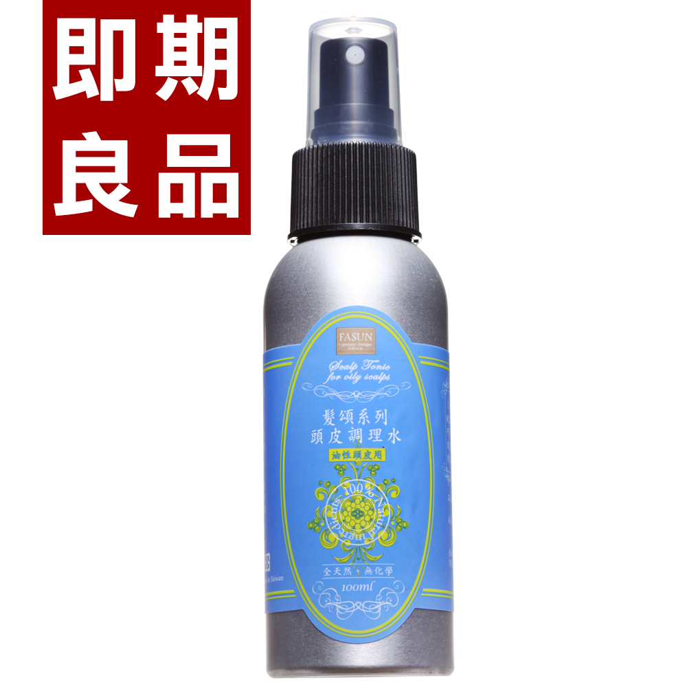 《即期良品》頭皮調理水-油性頭皮用 100ml (免沖洗)