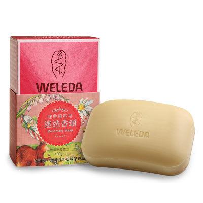 (任2件360元)WELEDA -經典皂-迷迭香頌100g  【總代理公司貨】