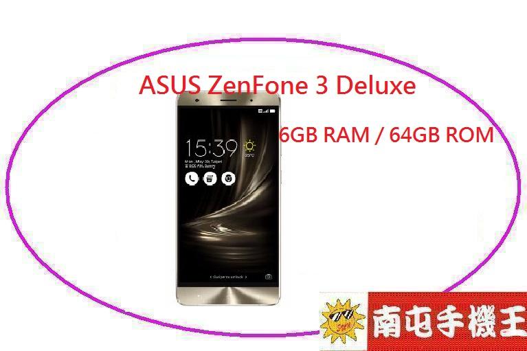 ←南屯手機王→ ASUS ZenFone 3 Deluxe (ZS570KL) 6GB RAM / 64GB ROM  【宅配免運費】