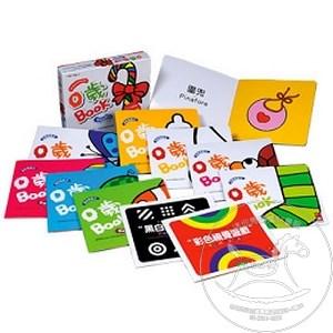 【迷你馬】風車 五感遊戲盒-0歲BOOK(全套10冊) 4714426701415