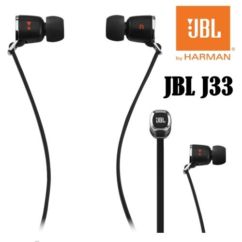 JBL J33 高品質頂級耳道式耳機(金屬黑) 贈硬殼收納盒