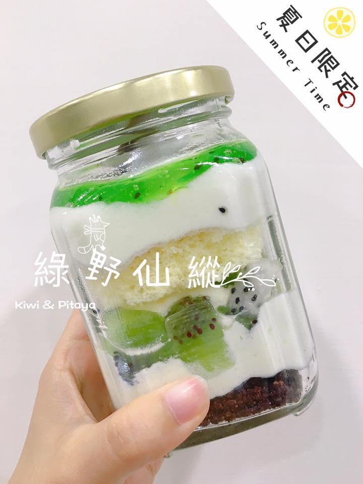 【Smart 19 Bakery】綠野仙蹤 罐子蛋糕:新鮮營養奇異果