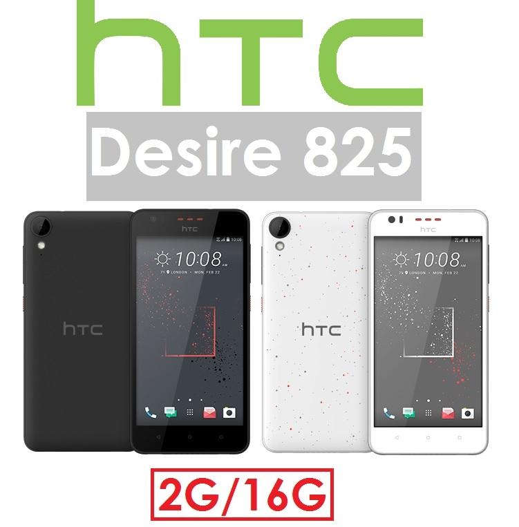 【原廠現貨】宏達電 HTC Desire 825 四核心 5.5吋 2G/16G 4G LTE 智慧型手機
