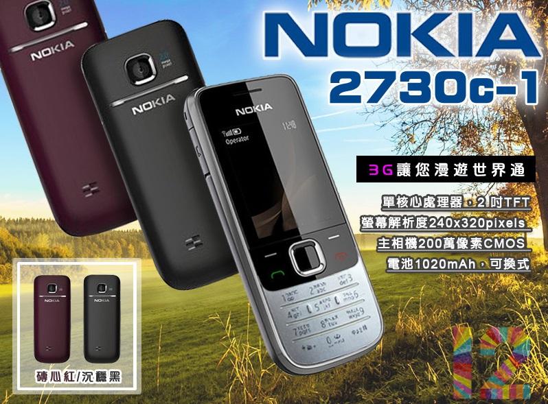 @Woori 3c@全新 3G版2610 Nokia 2730C 亞太機 支援2G/3G/4G,軍人機,阿兵哥、公司企業內部專員,全台最殺,ㄅㄆㄇ按鍵,注音輸入法,老人機,回收二手機,(有相機,無相機選擇)